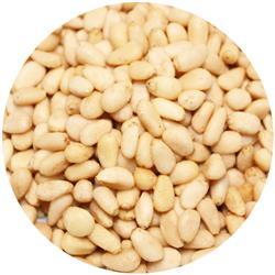 Pinenut 950 Chinese